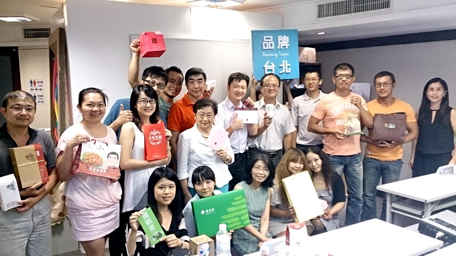 2013品牌台北入選廠商於品牌三部曲課程結束合影留念
