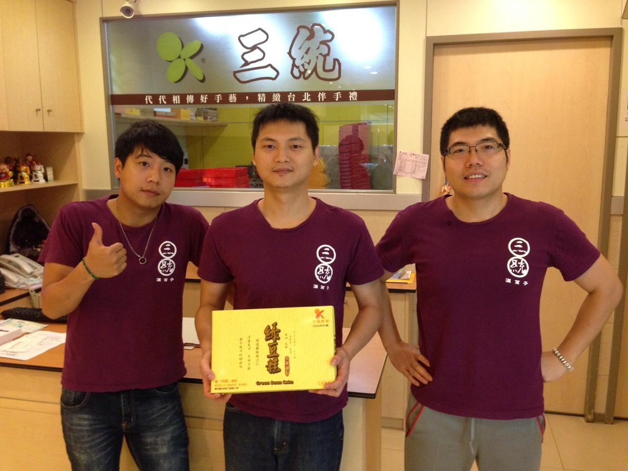 三統漢菓子的李家三兄弟傳承父親手藝與漢餅文化, 為古早糕餅打造輕甜食尚