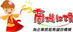 logo copy1