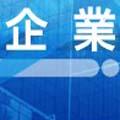 廖佳琳時尚工場